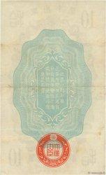 10 Sen CHINE  1937 P.M01a TTB