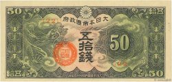 50 Sen CHINE  1940 P.M13 pr.NEUF