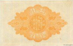 10 Sen JAPON  1917 P.046b TTB+