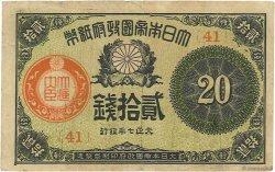 20 Sen JAPON  1917 P.047b TB