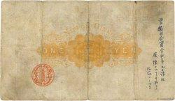 1 Yen JAPON  1885 P.022 pr.TB