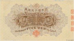 5 Yen JAPON  1916 P.035 NEUF