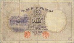 5 Yen JAPON  1910 P.034 TTB