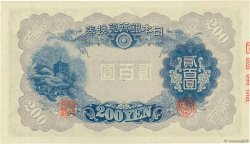 200 Yen JAPON  1945 P.044a pr.NEUF
