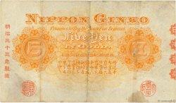 5 Yen JAPON  1889 P.031a pr.TTB