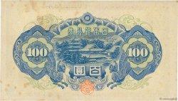 100 Yen JAPON  1946 P.089a TTB+