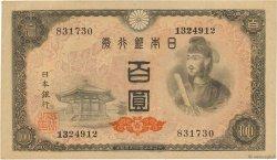 100 Yen JAPON  1946 P.089a SUP