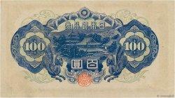 100 Yen JAPON  1946 P.089a SPL