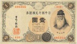 1 Yen JAPON  1916 P.030c pr.SUP