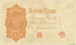 1 Yen JAPON  1916 P.030c SUP
