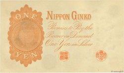 1 Yen JAPON  1916 P.030c SPL