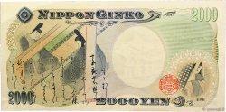 2000 Yen JAPON  2000 P.103b SUP
