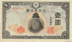 1 Yen JAPON  1943 P.049a SUP