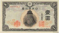 1 Yen JAPON  1943 P.049a pr.NEUF