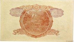 1 Yen JAPON  1944 P.054a pr.SPL