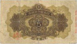 5 Yen JAPON  1930 P.039a B