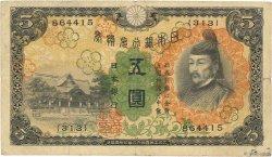 5 Yen JAPON  1930 P.039a TB
