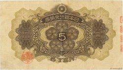 5 Yen JAPON  1930 P.039a pr.TTB