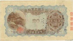 20 Yen JAPON  1931 P.041a TTB