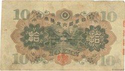 10 Yen JAPON  1946 P.079a TB
