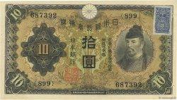 10 Yen JAPON  1946 P.079a pr.SUP