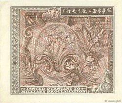 50 Sen JAPON  1945 P.065 SUP+