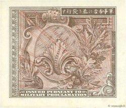 50 Sen JAPON  1945 P.065 NEUF