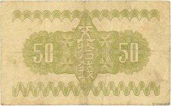 50 Sen JAPON  1938 P.058a B