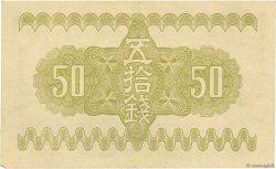 50 Sen JAPON  1938 P.058a SUP