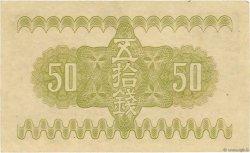 50 Sen JAPON  1938 P.058a SPL