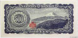 500 Yen JAPON  1951 P.091c pr.NEUF
