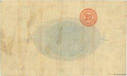 1 Yen JAPON  1878 P.017 TB+