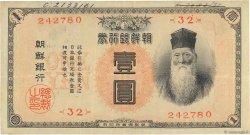 1 Yen CORÉE  1911 P.17a TTB