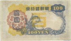 100 Yen CORÉE  1938 P.32a pr.SUP