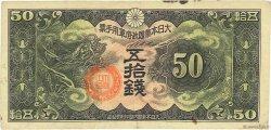 50 Sen CHINE  1938 P.M14 TB