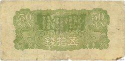 50 Sen CHINE  1940 P.M13 pr.B