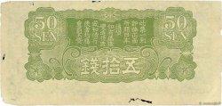 50 Sen CHINE  1940 P.M13 pr.TB