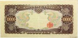 10000 Yen JAPON  1958 P.094b pr.SUP