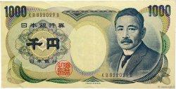 1000 Yen JAPON  1984 P.097b SUP