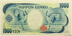 1000 Yen JAPON  1993 P.100b NEUF