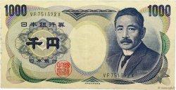 1000 Yen JAPON  1993 P.100d TTB+