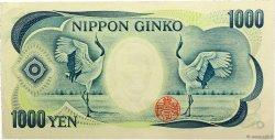 1000 Yen JAPON  1993 P.100d SUP