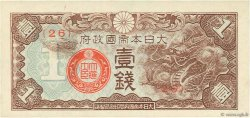 1 Sen CHINE  1939 P.M07a NEUF