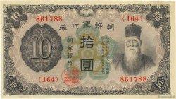 10 Yen CORÉE  1932 P.31a SPL