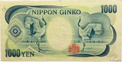 1000 Yen JAPON  1984 P.097b TTB