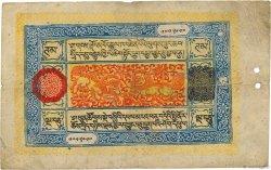 50 Tam TIBET  1927 P.07b pr.TTB