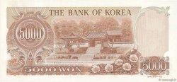 5000 Won CORÉE DU SUD  1977 P.45 pr.NEUF