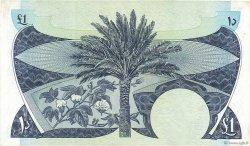 1 Dinar YÉMEN RÉPUBLIQUE DÉMOCRATIQUE  1965 P.03b pr.NEUF