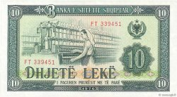 10 Lekë ALBANIE  1976 P.43a SPL