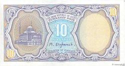 10 Piastres ÉGYPTE  1998 P.189a SPL